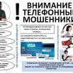 PAMYaTKA_pravlennaya-800x600.jpg